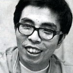 Inoue Hisashi