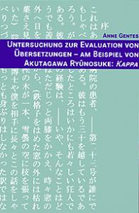 Gentes: Evaluation von Übersetzungen