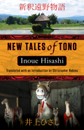 Inoue Hisashi und Christopher Robins: New Tales of Tono