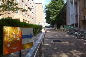 Hauptcampus der Universität Kyoto