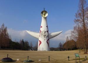 Sonnenturm im Expo Memorial Park Osaka